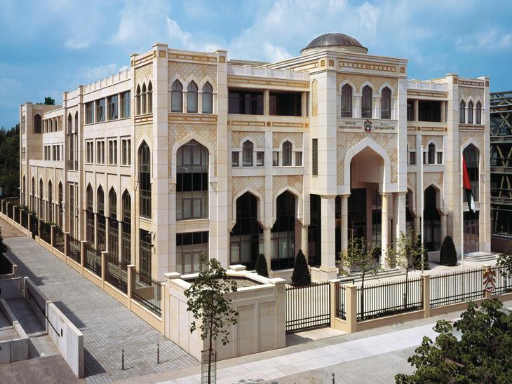 ambasada zjednoczonych emirat243w arabskich berlin